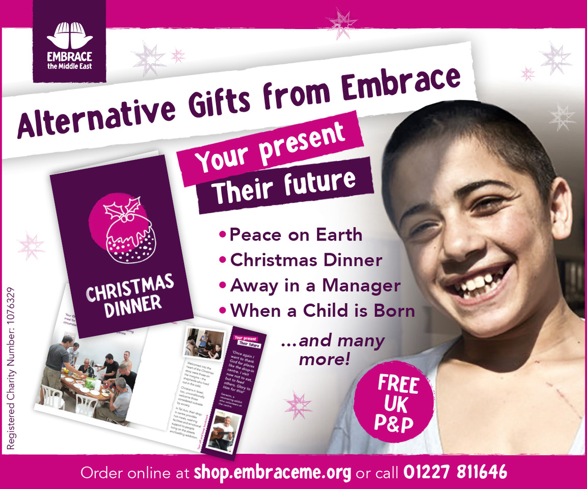Embrace Gift Catalogue