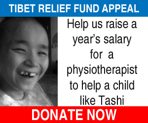 Tibet Relief Fund appeal