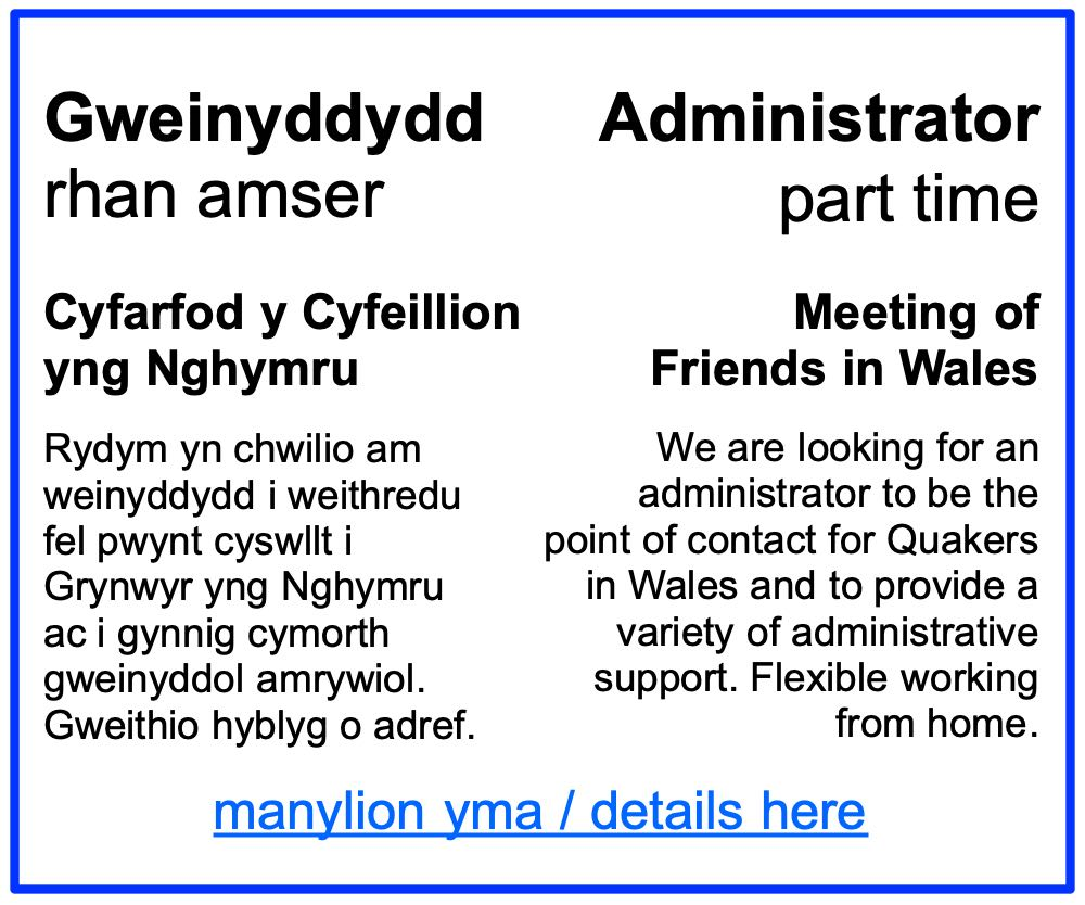 Friends in Wales Admin